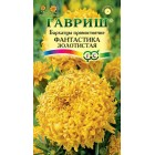 Цветы Бархатцы пр.Фантастика золотистая 0,1 г ц/п Гавриш