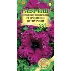 Цветы Петуния (Фриллитуния) Кринолин пурпурный F1 бахр. 5 шт ц/п Гавриш