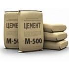 Цемент М-500 (50 кг)