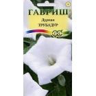 Цветы Дурман Трубадур белый 0,5 г ц/п Гавриш