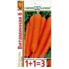 Морковь Витаминная-6 (1+1) 4 г ц/п Гавриш