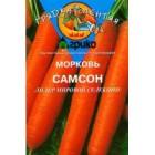 Морковь гран ГЛ Самсон 100 шт Агрико