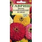 Цветы Цинния Калифорнийские великаны, смесь 0,3 г ц/п Гавриш
