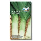 Лук Порей Килима 1,0 г ц/п Седек среднеранний