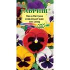 Цветы Виола Швейцарские гиганты, смесь 0,1 г ц/п Гавриш Д